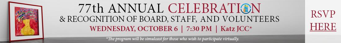 JFCS Annual Celebration 2021 homepage banner1